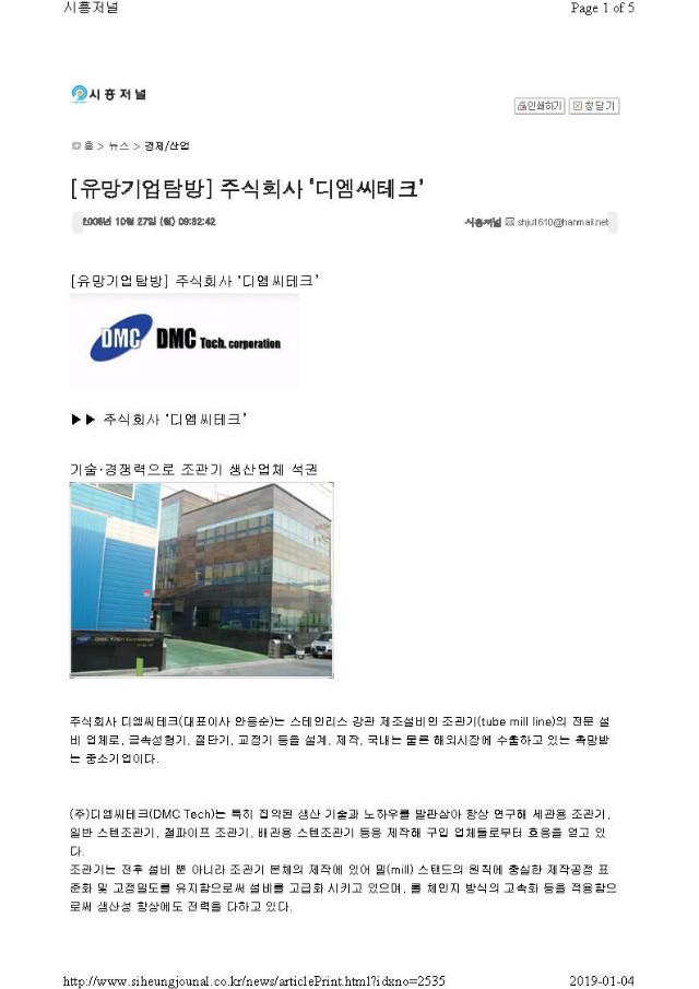 시흥저널_페이지_1.jpg